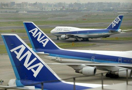 Japan's All Nippon Airways (ANA) on Friday posted a net profit of $8.55 million in its fiscal first quarter to June