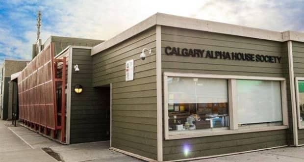 Calgary's Alpha House includes a day centre for people experiencing homelessness, detox, outreach and housing programs. It's been in operation for 40 years. (Calgary Alpha House Society/Facebook - image credit)