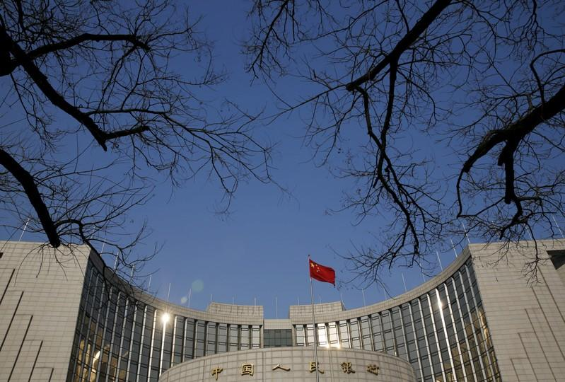 China central bank injects 200 billion yuan to boost liquidity, keeps rate unchanged