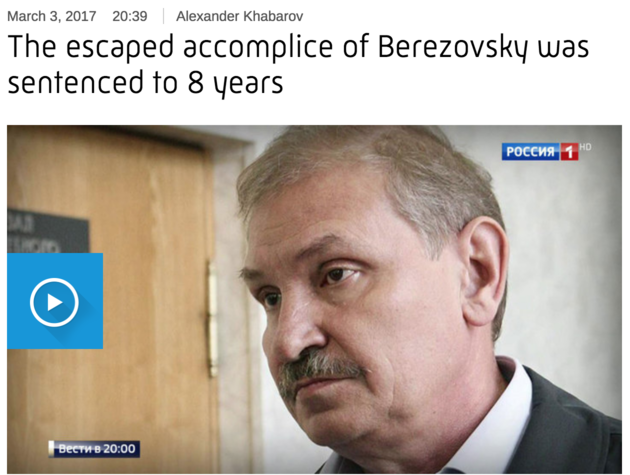 A news report on Glushkovs sentencing for fraud in 2017
