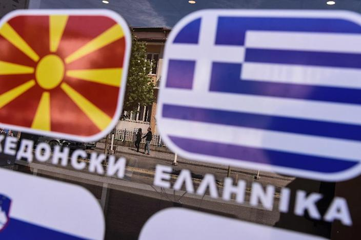 Greece has long vetoed Macedonia joining NATO and the European Union over the name row (AFP Photo/Armend NIMANI)