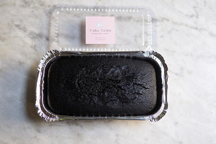 Your cake is delivered in an easy to keep foil tin with a lid so store it in the refrigerator to enjoy it cold and fudgy
