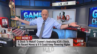 Jim Cramer highlighted one stock that is the shining star of a dull IPO market. It might have rallied hard, but it was priced too low to begin with.
