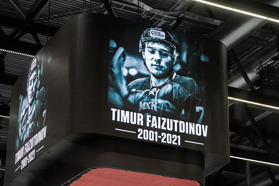 LAUSANNE, SWITZERLAND - MARCH 16: The screen is seen as all players hold a one minute of silence in tribute of deceased young player Timur Faizutdinov after the Swiss National League game between Lausanne HC and HC Davos at Vaudoise Arena on March 16, 2021 in Lausanne, Switzerland. (Photo by RvS.Media/Monika Majer/Getty Images)
