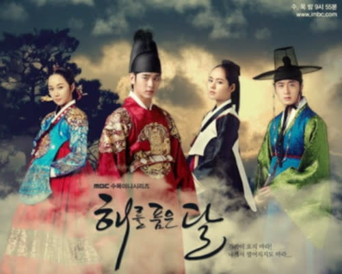 Kim Min-Kyung had acted in 'The Moon Embracing the Sun'