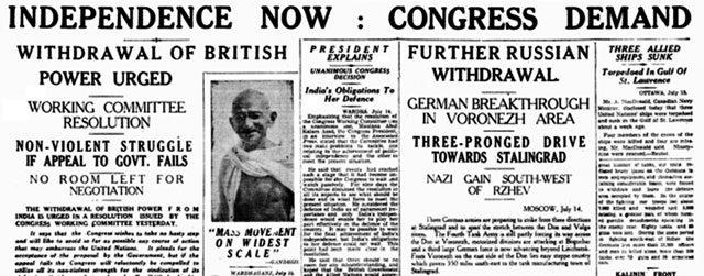 76 years of quit India movement