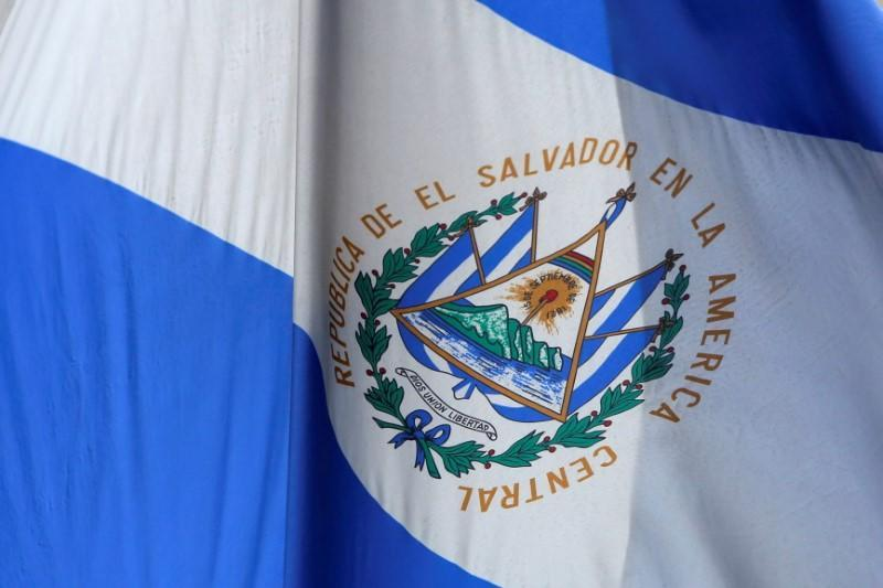 FILE PHOTO: Flag hangs outside El Salvador Consulate General in Manhattan, New York City