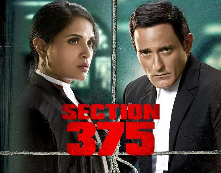 Rajeev Masand's Review of Section 375
