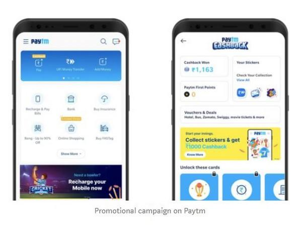Paytm says it did not break any rules and there was no violation.