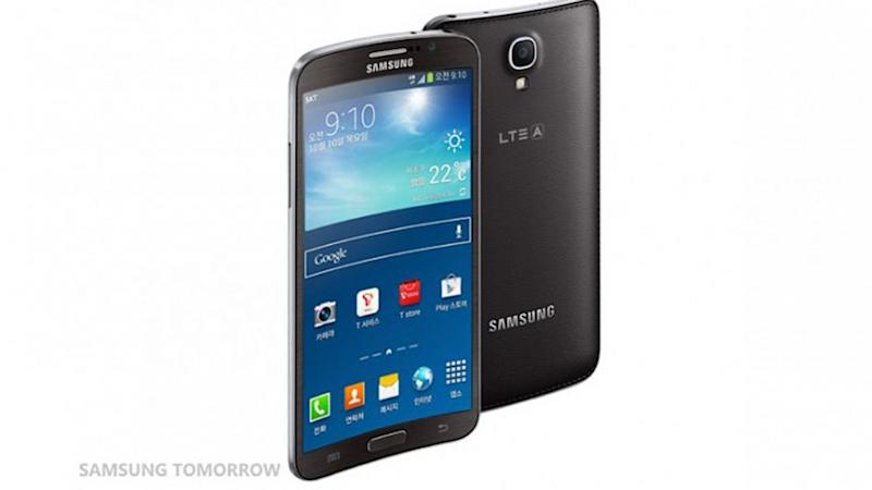 Samsung Galaxy Round: The First Smartphone With a Curved Screen