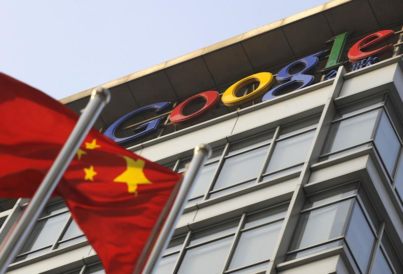 <p>Google's office in Beijing, China. [Credit: Getty Images]</p>