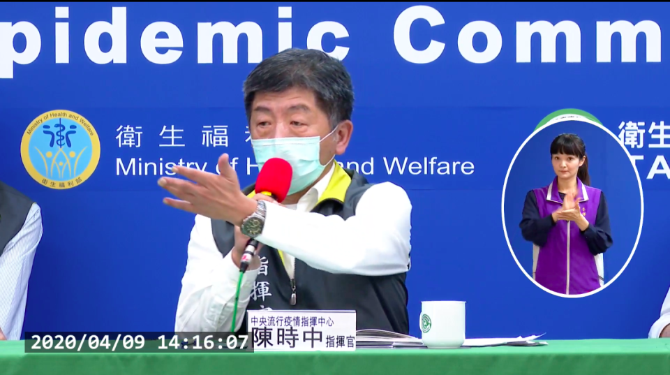 <p>Chief Commander Chen Shih-chung speaks at a press conference on April 9, 2020. (Photo courtesy of the CECC)</p>