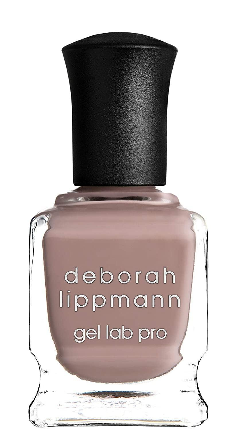 <p>Pisces tend to have a concealed sensitive and romantic side. A soft, neutral color like the <span>Deborah Lippmann Modern Love Gel Lab Pro Nail Polish</span> ($20) will fit your winter style best.</p>