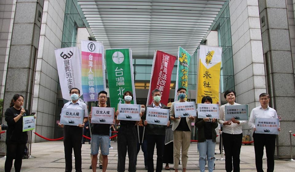 Civic groups in Taiwan hold a press conference to announce details of their rally on Sunday. Photo: Handout