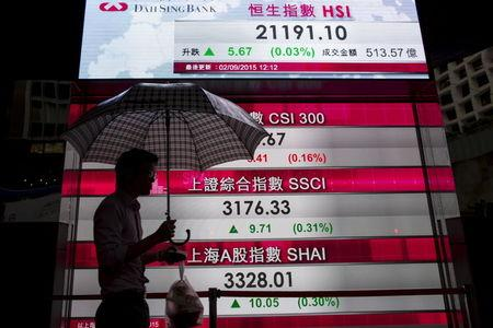 Asian equities were mostly lower on Tuesday