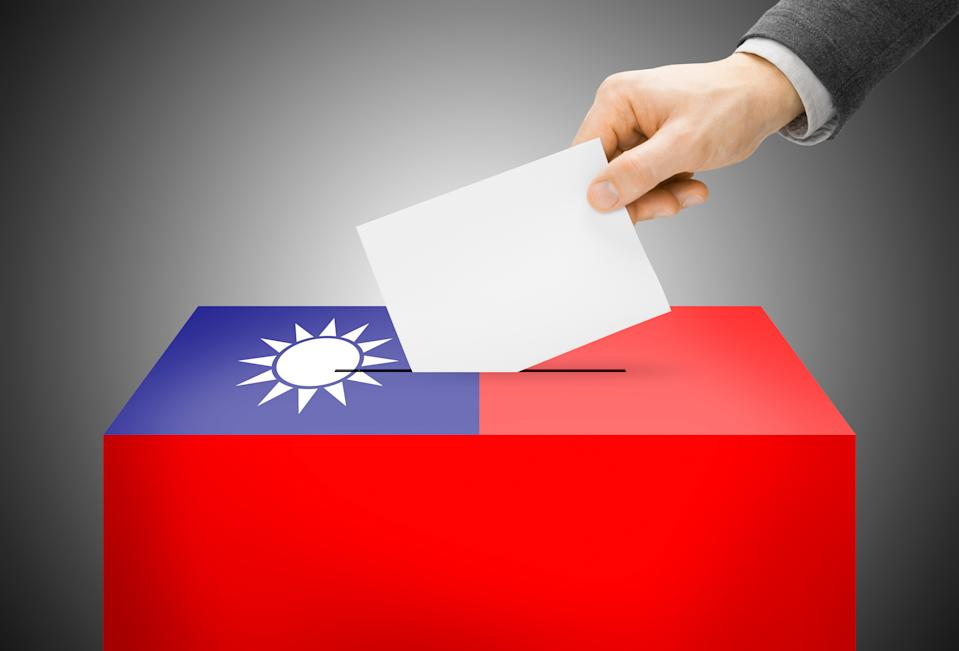Voting concept - Ballot box painted into national flag colors - Republic of China - Taiwan