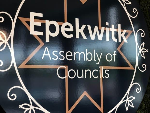 The Epekwitk Assembly of Councils held its inaugural reconciliation recognition awards on Thursday at its new assembly building in downtown Charlottetown.