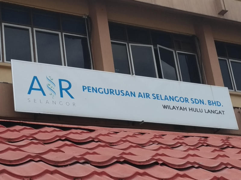 Air Selangor corporate communications chief Abdul Halem Mat Som said the Bukit Tampoi water treatment plant will continue to be inoperational until further notice. — Picture by Dawn Chin