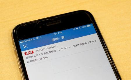 Japan's public broadcaster NHK's false alarm about a North Korean missile launch which was received on a smart phone is pictured in Tokyo