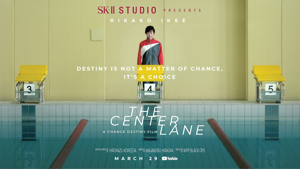 The Center Lane film by SK-II Studio. (PHOTO: SK-II Studio)