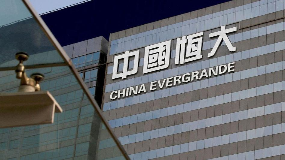 Breezy Explainer: What is China's Evergrande crisis?