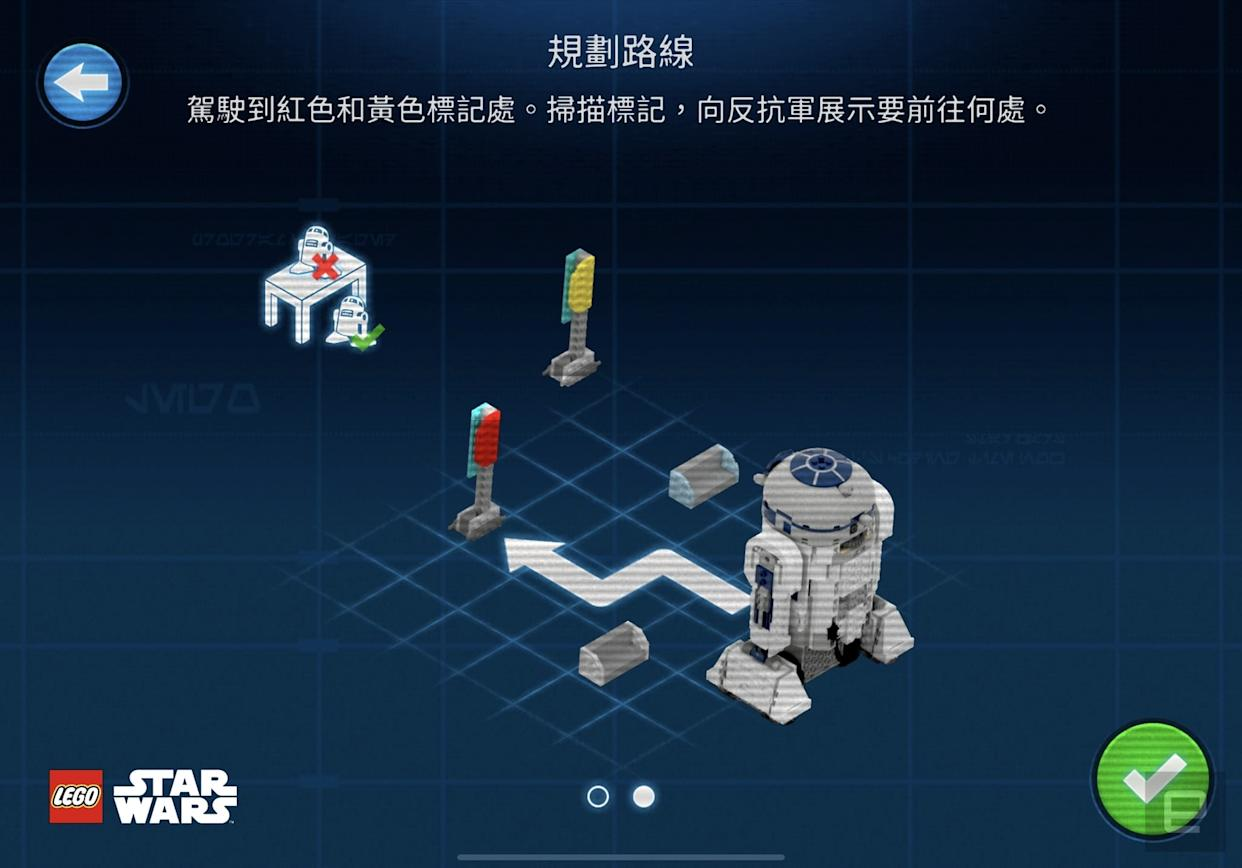 Lego Boost Droid Commander 軟體介面