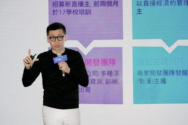 Joseph Phua, co-founder and CEO of M17 Group, shared the group's achievements and goals in the summit