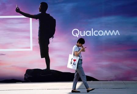Qualcomm outlook clouded by Huawei's smartphone gains in China