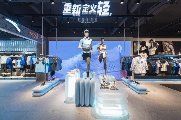 "Anta's ninth-generation stores have been opened in major cities.""Digitalization"", ""Youth"" and ""Professional Sports"" in design, providing impressive interactive experience for young consumers"