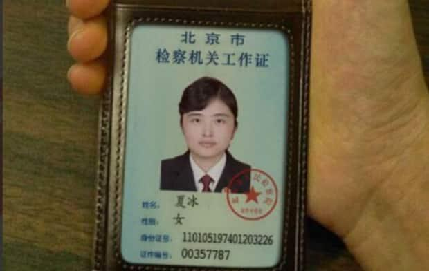 Fraudsters also sent Zheng this photo of a fake police ID, as part of their elaborate plot to convince her they were Hong Kong authorities.