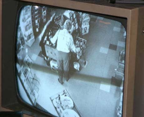 A security monitor in a store (Getty)