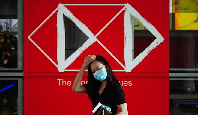 HSBC shares fell on Tuesday after rising to a 10-year intraday high in the previous session. Photo: Sam Tsang