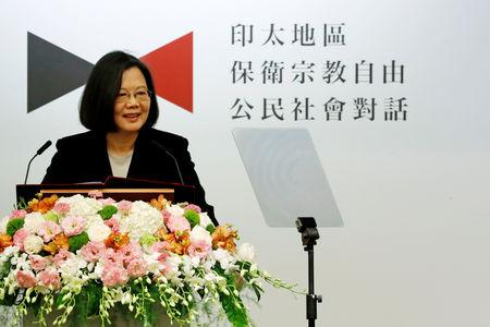 "Taiwan President Tsai Ing-wen speaks during ""A Civil Society Dialogue on Securing Religious Freedom in the Indo-Pacific Region"" forum in Taipei"