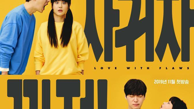 Love with Flaws (MBC/ Soompi)