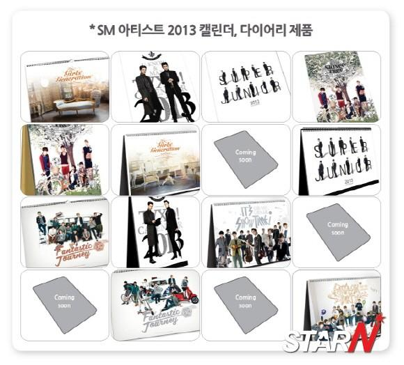 SM artists releasing special 'Greeting Products