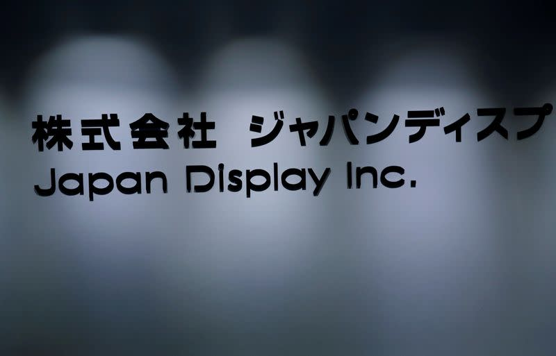 FILE PHOTO: Japan Display's logo is seen at a display of its products at its headquarters in Tokyo