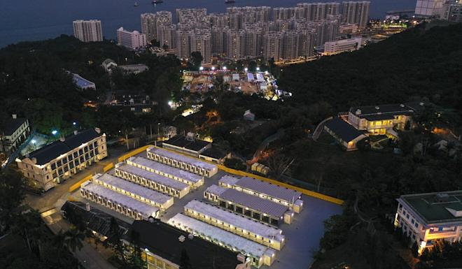 Lei Yue Mun Park and Holiday Village, which has been converted into a quarantine facility. Photo: Nora Tam
