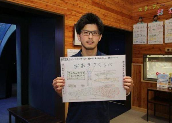 """""""Please visit and experience the underwater world of fish beyond what you know!"""" -Mr. Yamauchi. He is holding a sheet with handwritten messages from his staff."""
