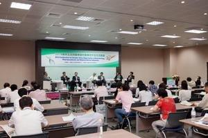 Greater China Opportunities Conference at BioTaiwan 2015 to Focus on Policies, Strategies and First-Hand Experience in Successful Market Entry