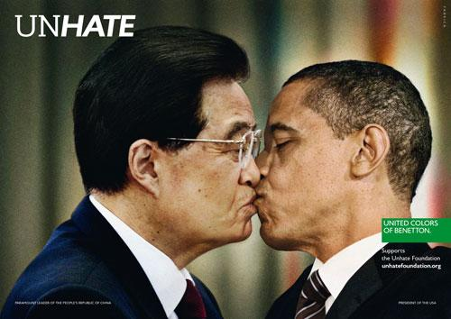 """Italian clothing company launched their '<a href=""""http://uk.lifestyle.yahoo.com/benetton-ad-pulled-on-the-same-day-as-release.html"""">Unhate' campaign</a> featuring doctored images of world leaders embracing each other in a bid to encourage 'global love'.<br><br>The President of the People's Republic of China, Hu Jintao and US President Barack Obama."""