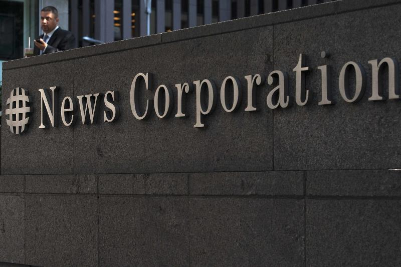 File photo of the News Corporation building in New York