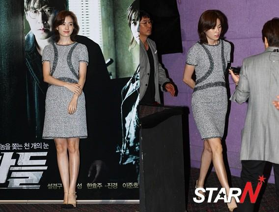 Han Hyo Joo draws attention with her beautiful body shape