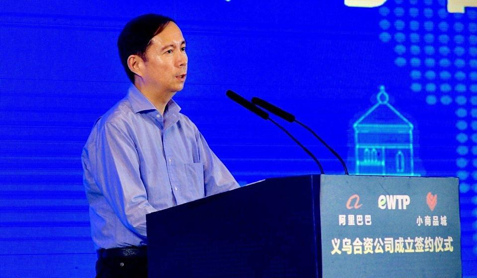 """Alibaba Chairman Daniel Zhang Yong said in August the incident was """"a humiliation for all Alibaba employees"""". Photo: Handout"""