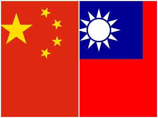 Chinese and Taiwan flags