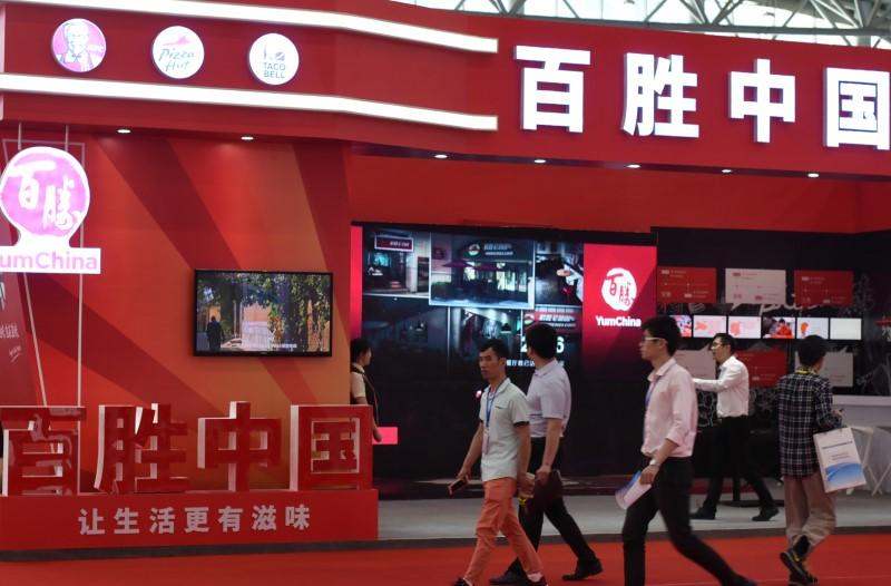 The booth of fast food restaurant company Yum China Holdings Inc. is seen at an investment and trade fair in Hefei, Anhui