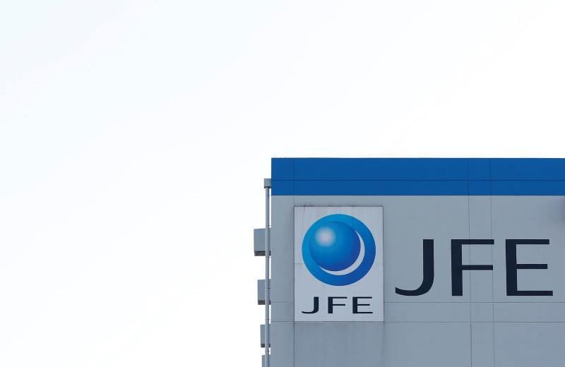 JFE to cut 13% steel capacity by March 2024, predicts record loss