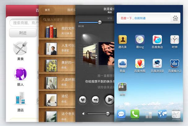 China's Baidu to launch Android-based mobile OS