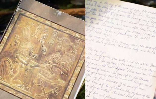 This is Mara's original Book of Shadows: Photo: Be