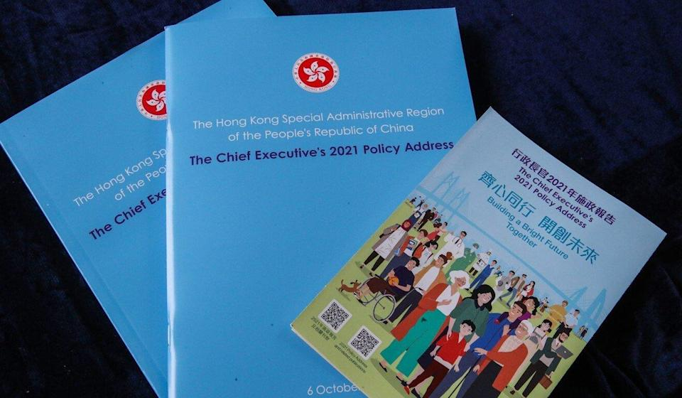 Booklets of Chief Executive Carrie Lam's policy address. Photo: Edmond So