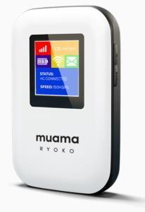 The Muama Ryoko is a 4G Wifi Router which is not only supposed to provide fast Internet - you should also be able to take it with you everywhere. Check out all the details here!